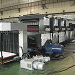 复件 PVC板制造机 (1)