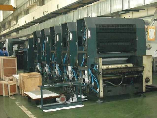 PVC板制造机 (2)